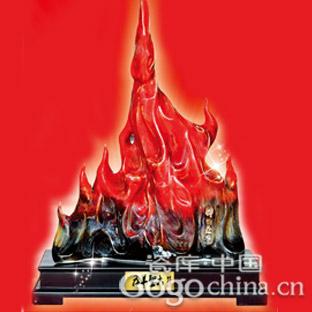 名瓷欣赏—广州亚运会会徽五羊圣火瓷雕