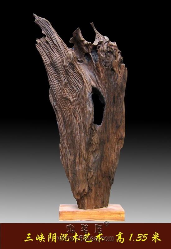 三峡阴沉木艺术作品欣赏(图)