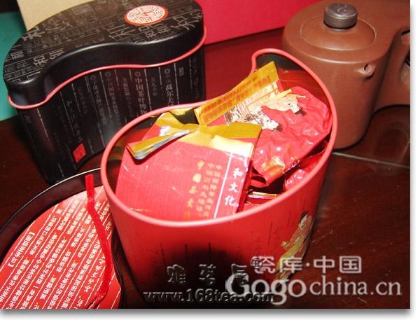 中国紫砂壶陶器文化