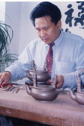 鲍正平紫砂工艺美术师