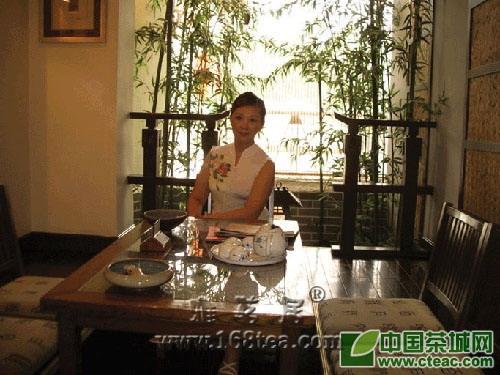 陆晓晶:引领中国茶艺,存葆千古
