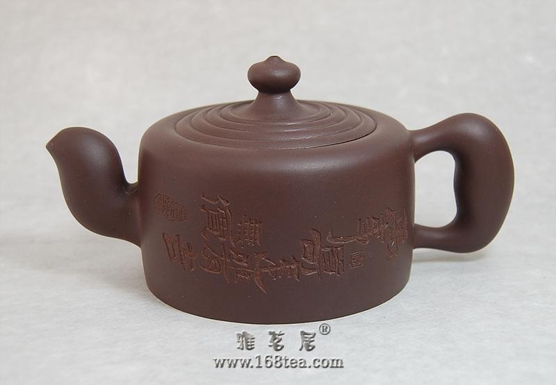 李玮紫砂工艺美术师