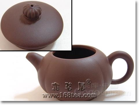 紫砂壶、茶之幸:悟了