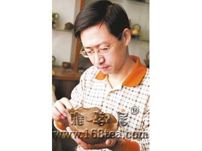姚志源紫砂工艺美术师
