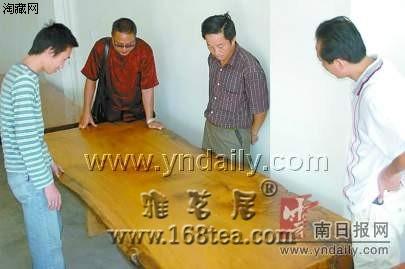 景洪惊现一块绝世楠木板 叫价1680万(组图)