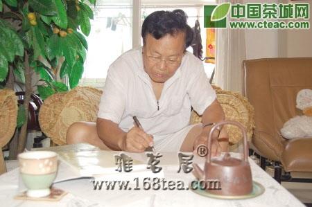 著名历史学家王春瑜:寒夜客来茶