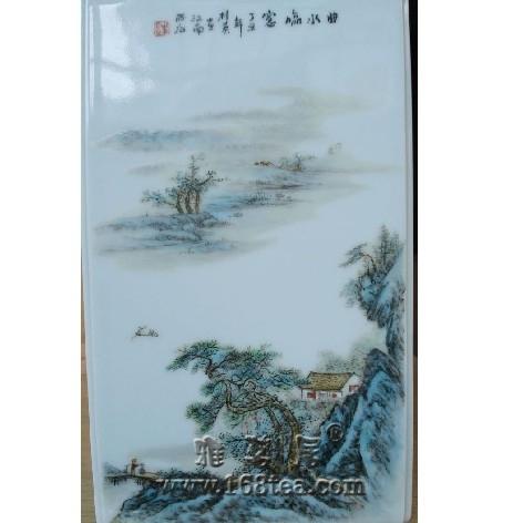 陶瓷粉彩山水画(二)