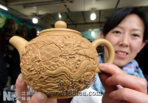 龙年主题紫砂茶壶亮相苏州