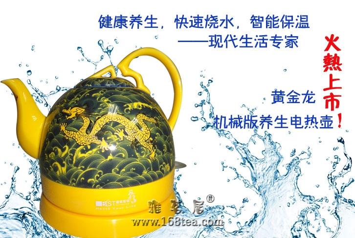 茶具茶盏文化在宋代发展的势头到了顶峰