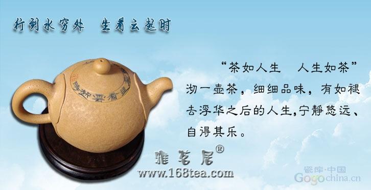 徜徉在异样的茶具文化当中,体会到的是深深的惬意