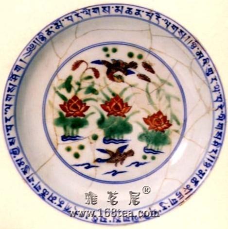 中国瓷器上的莲纹(三