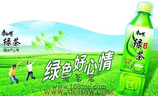 康师傅绿茶饮料广告图片欣赏