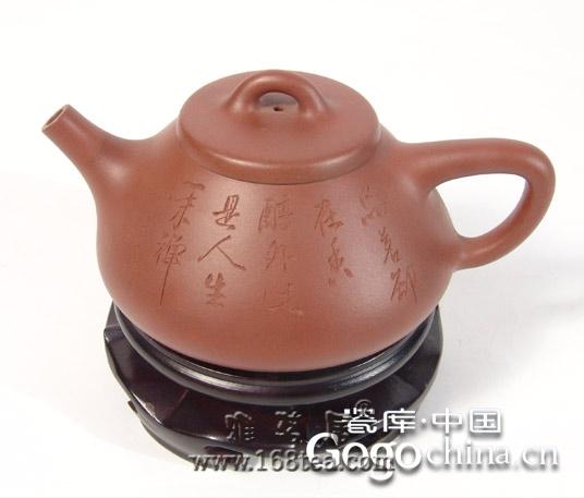 紫砂茶具风靡中外,其美观价值更具文化特性