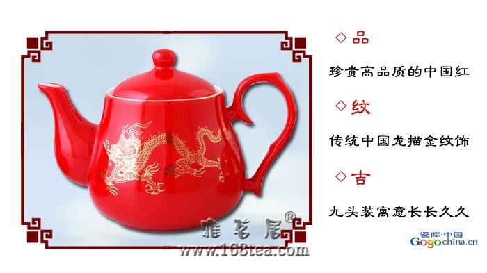龙年礼品紫砂茶具收藏中,壶艺爱好者买什么档次的壶呢