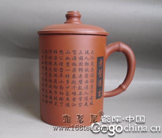 龙年礼品宜兴紫砂茶具,名冠天下独特的紫砂泥
