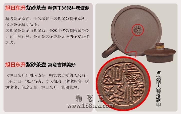 龙年礼品紫砂茶具的艺术门类,还有紫砂款式的一些特点