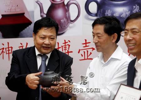 上海世博纪念礼品紫砂壶