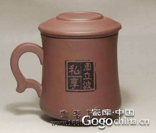在传统和现代的交融中,龙年礼品紫砂茶具蓬勃发展