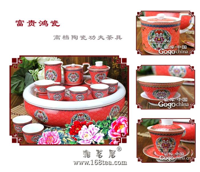 陶瓷紫砂茶具的热潮,用做龙年礼品最重要的是文化