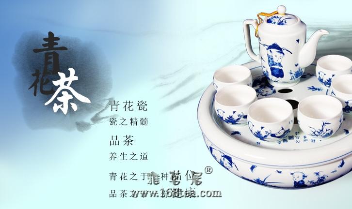 让大家在了解元青花的前提下,体会龙年礼品陶瓷热的收藏品趋势