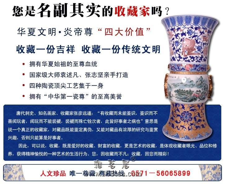选购龙年礼品陶瓷,谨防三种陷进不迷信