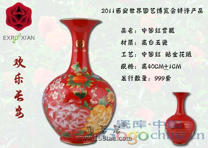在龙年礼品陶瓷红瓷热的东风中,开始逐渐飞入千家万户
