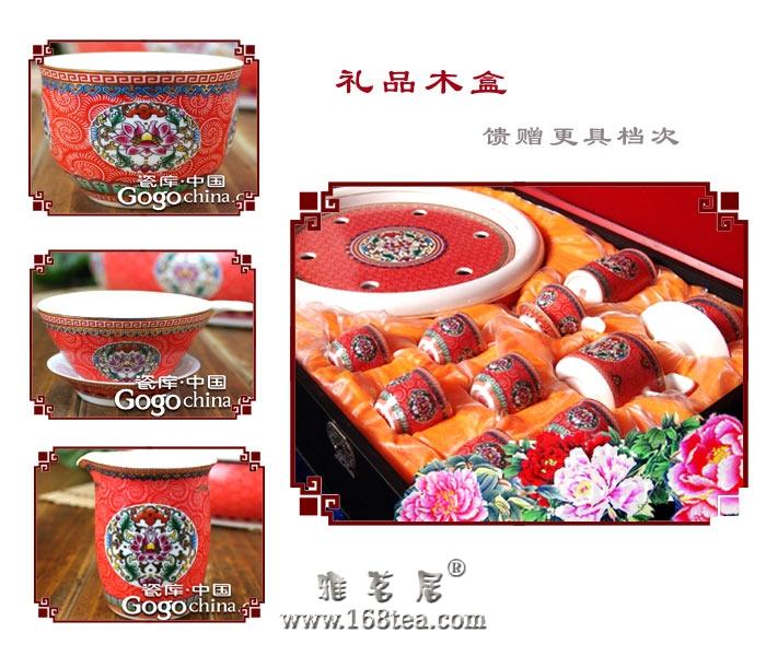 让您在龙年礼品陶瓷茶具热中,选中自己所喜欢的哪一款