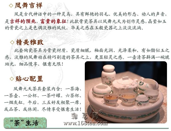 从龙年礼品紫砂茶具的热卖,可以看见茶文化已经渐渐走入老百姓的生活