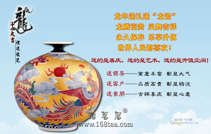 五代十国的陶瓷情况,对于今天龙年礼品有影响么?