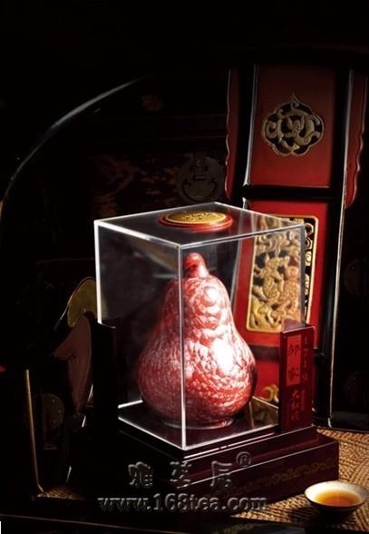 """大红袍有价值――""""真金不怕火来炼"""""""