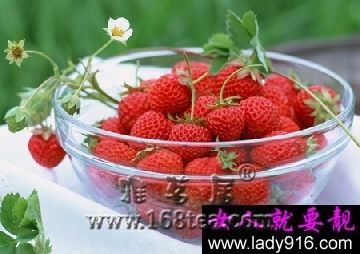 草莓的药用价值