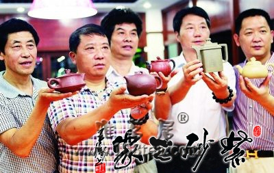 """象征""""广州好""""的套壶五福壶面世"""