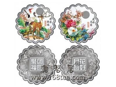 """中秋节临近 长春市场首现""""金银月饼"""""""