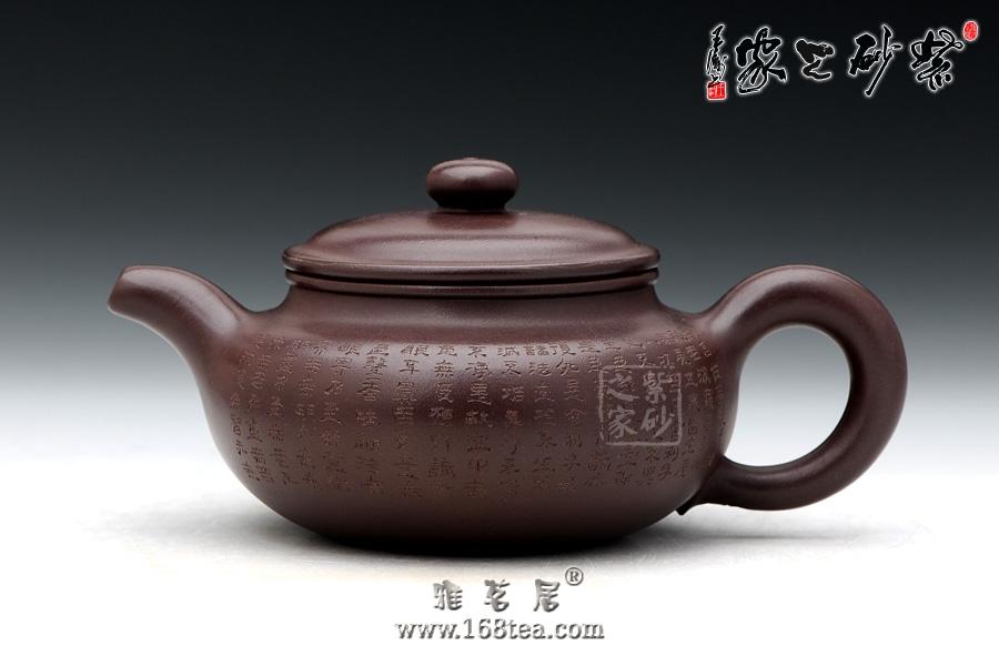 紫砂壶600多年来首次使用玉雕镶嵌工艺