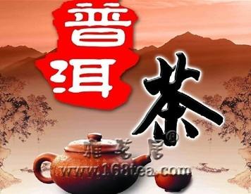 女生喝普洱茶减肥药注意的问题