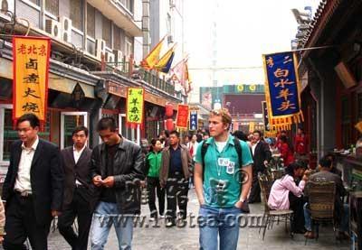 吃老北京小吃品百年京味--老北京小吃介绍