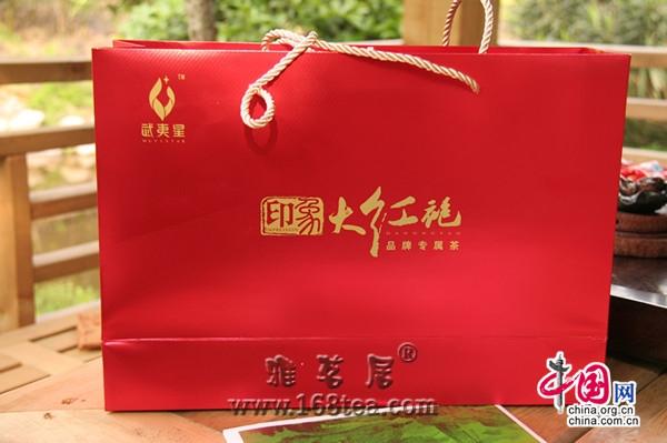 武夷山《印象大红袍》品牌茶 喝出健康喝出快乐