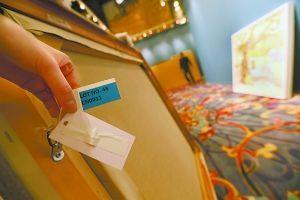 海关对艺术品帖电子标签实施监控