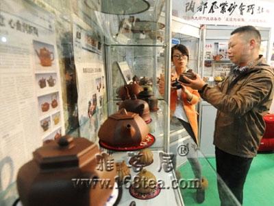 宜兴紫砂精彩亮相2013福州茶产业博览会