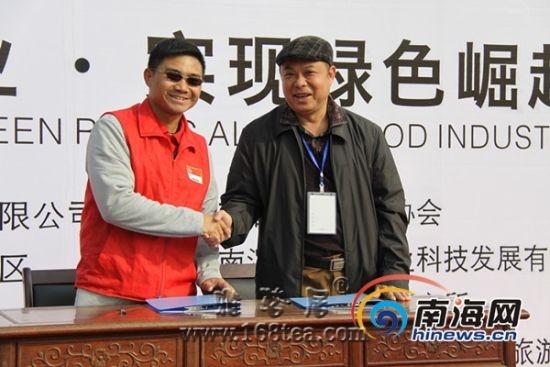 新加坡海南签署合作协议促沉香产业发展