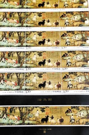 《浴马图》邮票小型张首发日涨至20元