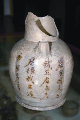 考古专家破解唐朝长沙窑五大谜团