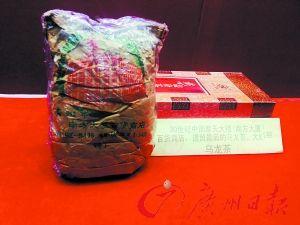 古董乌龙茶被炒到300万元
