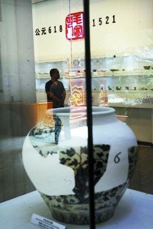 北京胡同中的地下瓷器之谜