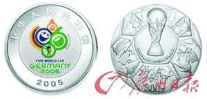 世界杯邮币一年难卖一套 投资价值有限