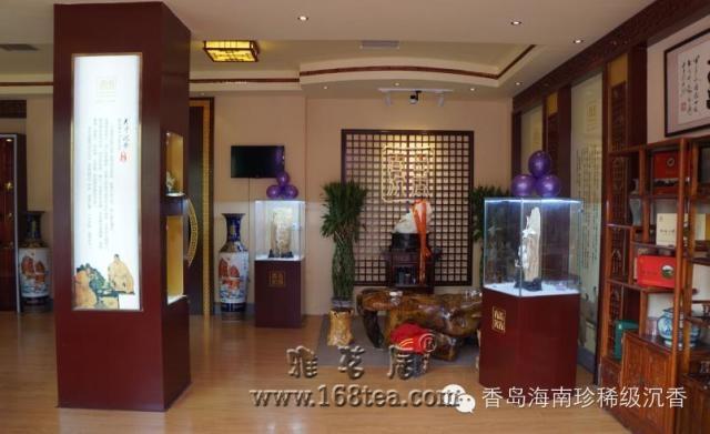中原香文化的延续,香岛河南总店开业