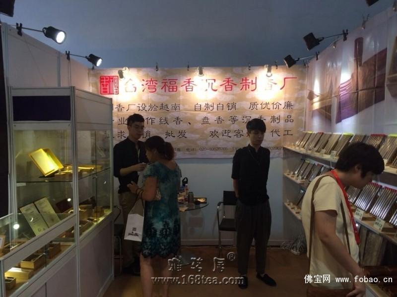 会员采访系列之五张正东---福香工艺品店(上)