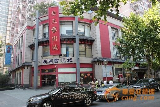 杭州古玩城羊年迎新 首届艺术品嘉年华