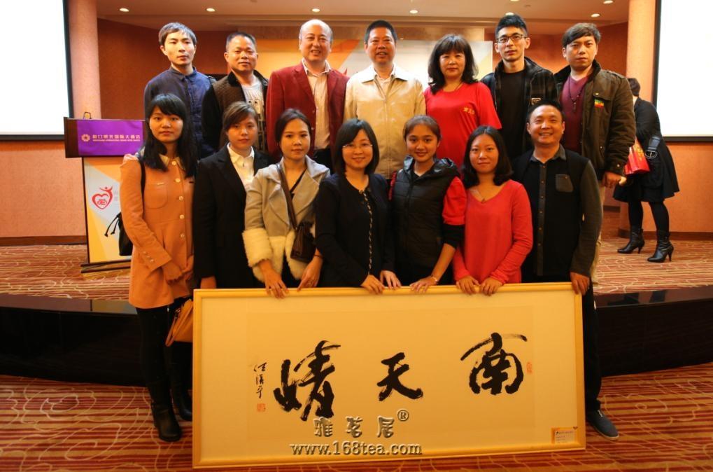 南天情慈善会成立 香岛集团献爱心