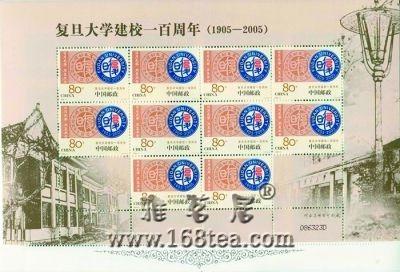 邮市部分品种节后价格跳水:小版票成亮点